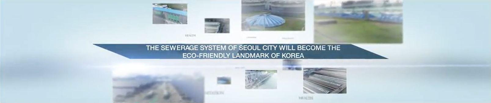 서울하수도과학관 소개영상(영문) 이미지